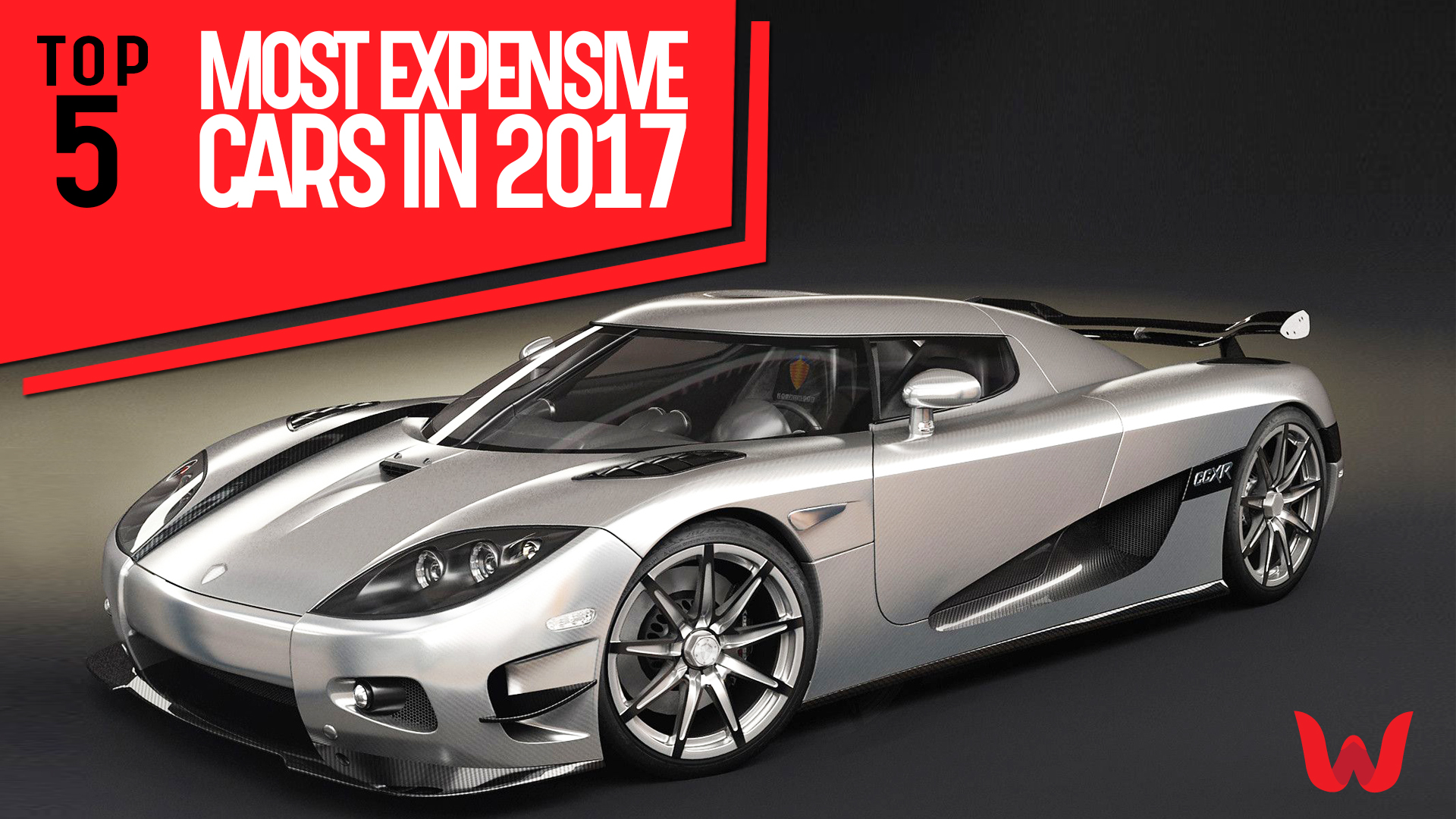 top 5 most expensive cars in 2017